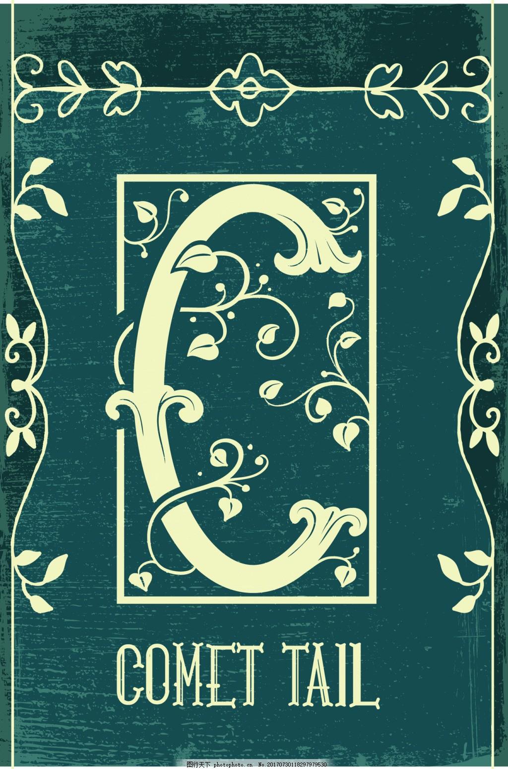 花纹边框矢量设计素材 矩形 源文件 平面设计素材 图标元素 创意设计
