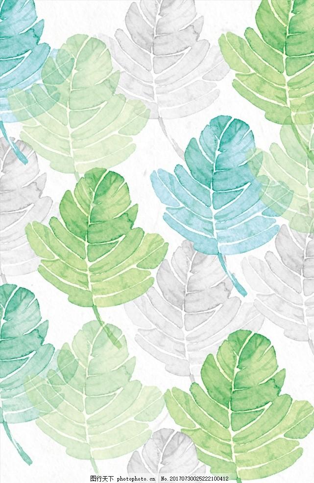 水彩叶子 花朵 插画 手绘 装饰画 婚礼 花篮 玫瑰花 贺卡 水彩 袋子