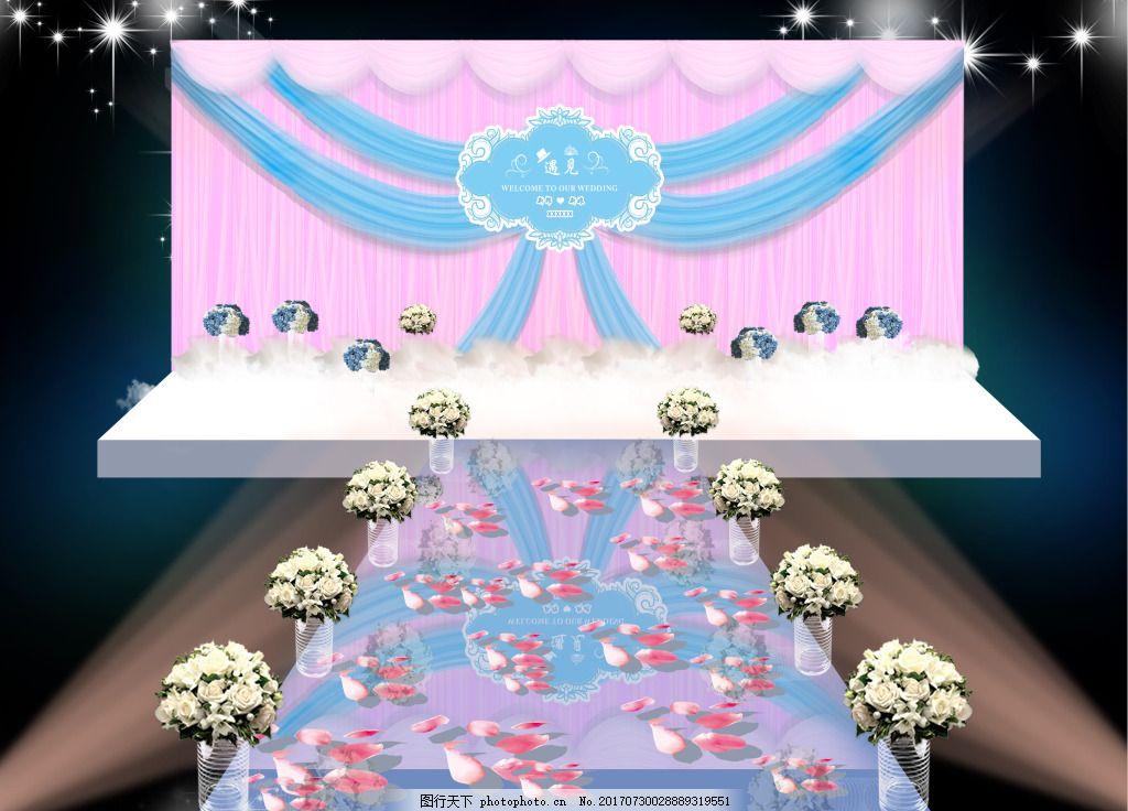 蓝紫布艺场景婚礼效果图 蓝紫布幔场景 鲜花路引 花瓣 围边 白云