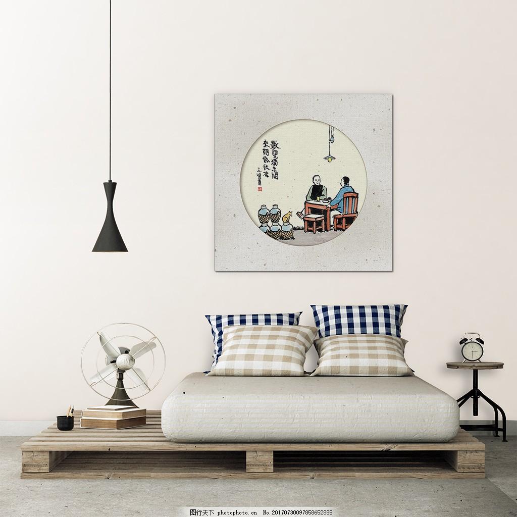 中国风挂画装饰画 无框画 室内画 卧室画 国画