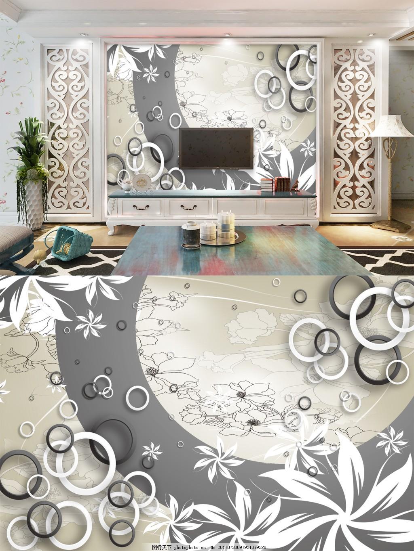 奢华黑白花朵背景墙 圆圈 黑背 立体 浮雕