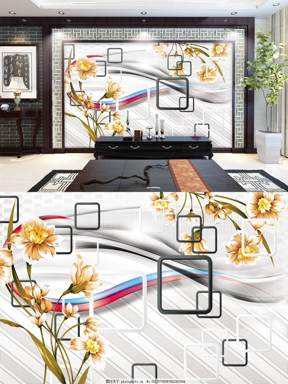 现代花朵立体背景墙 线条 丝带 方块