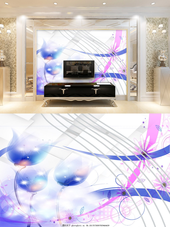现代紫色花朵背景墙 线条 简约 效果图 线条形状设计