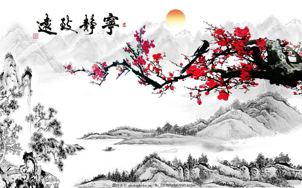 宁静致远梅花水墨中国风背景墙