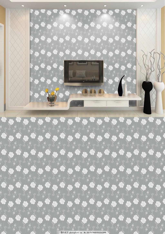 现代简约灰白花纹底纹精致温馨淡雅背景墙 白色 朵花纹 简洁 客厅
