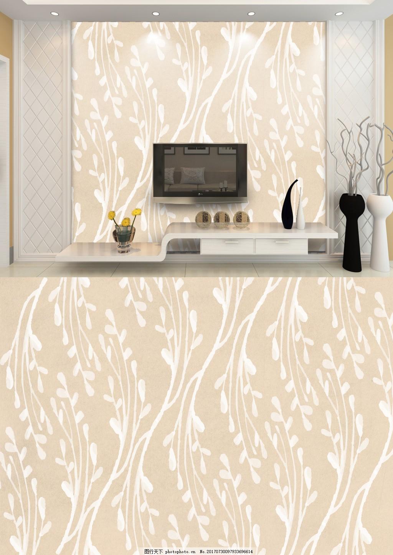 现代简约米色淡雅树枝花纹背景墙 白色 底纹 朵花纹 简洁 客厅