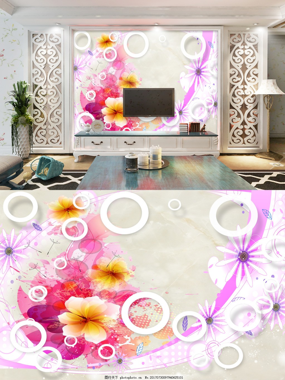 立体圆圈花朵现代背景墙 简约
