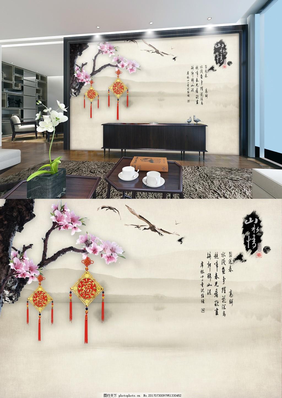 中国风桃花山水诗词背景墙 花鸟鱼 画中国风 牡丹 写意 风景背景墙