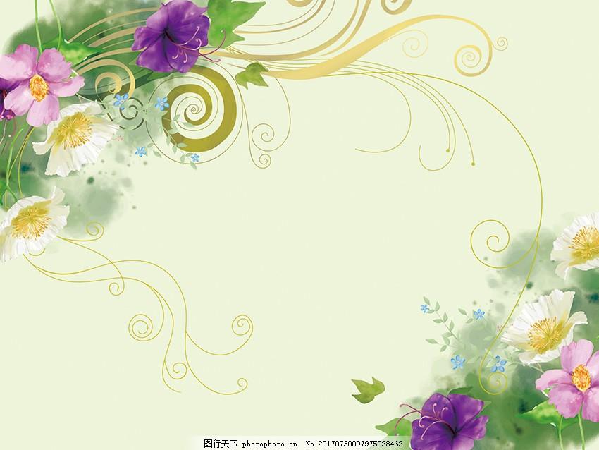 夢幻田園現代簡約背景墻 夢幻花