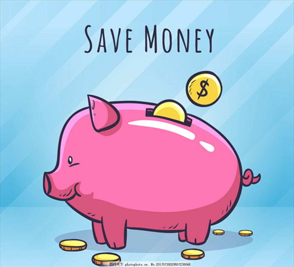 手绘小猪存钱罐