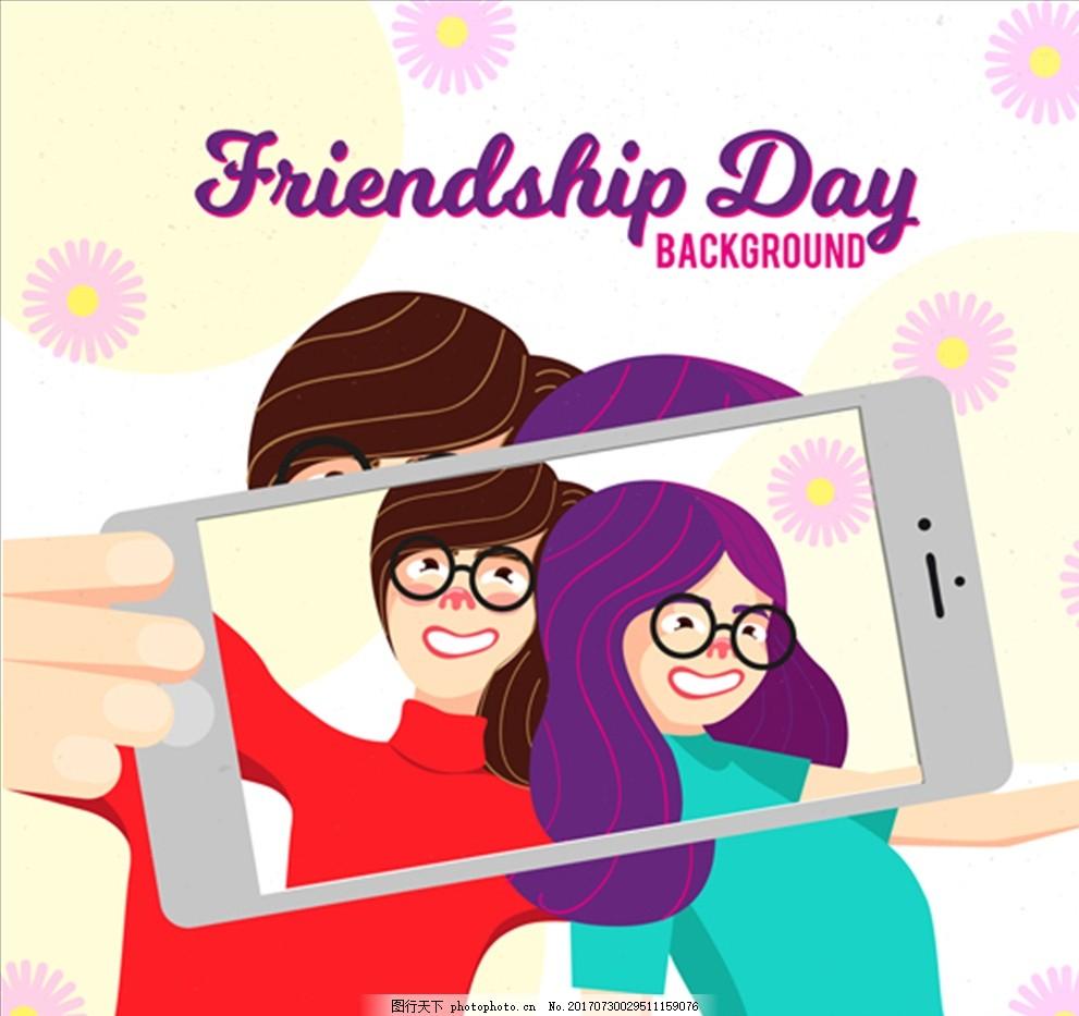 友谊日和朋友一起自拍 肤色 黑人 搭手 手绳 握手 真挚的友谊