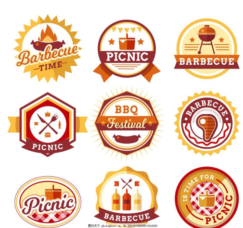 野餐烧烤标签 餐具 牛排 香肠 调料酱 烧烤炉 野餐 烧烤 标签 矢量图
