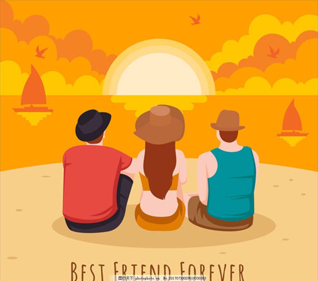 友谊日一起看日落的朋友 肤色 黑人 搭手 手绳 握手 真挚的友谊