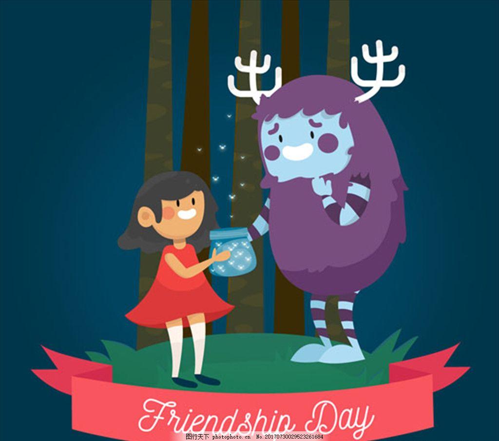 可爱的女孩和怪物的友谊 肤色 黑人 搭手 手绳 握手 真挚的友谊