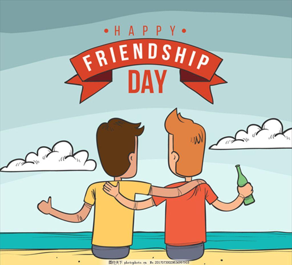 海滩上一起喝啤酒的朋友 肤色 黑人 搭手 手绳 握手 真挚的友谊
