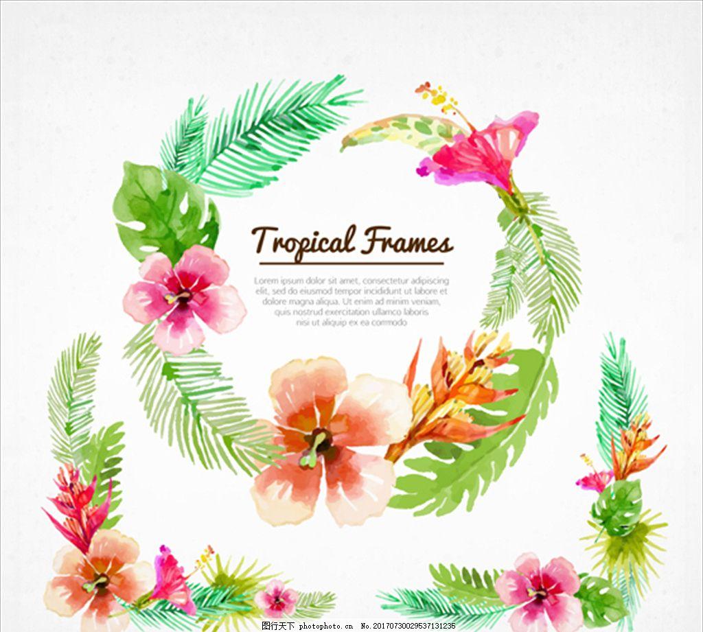 手绘花卉 手绘 花卉 手账 笔记本      海报 印刷背景 底纹 设计素材