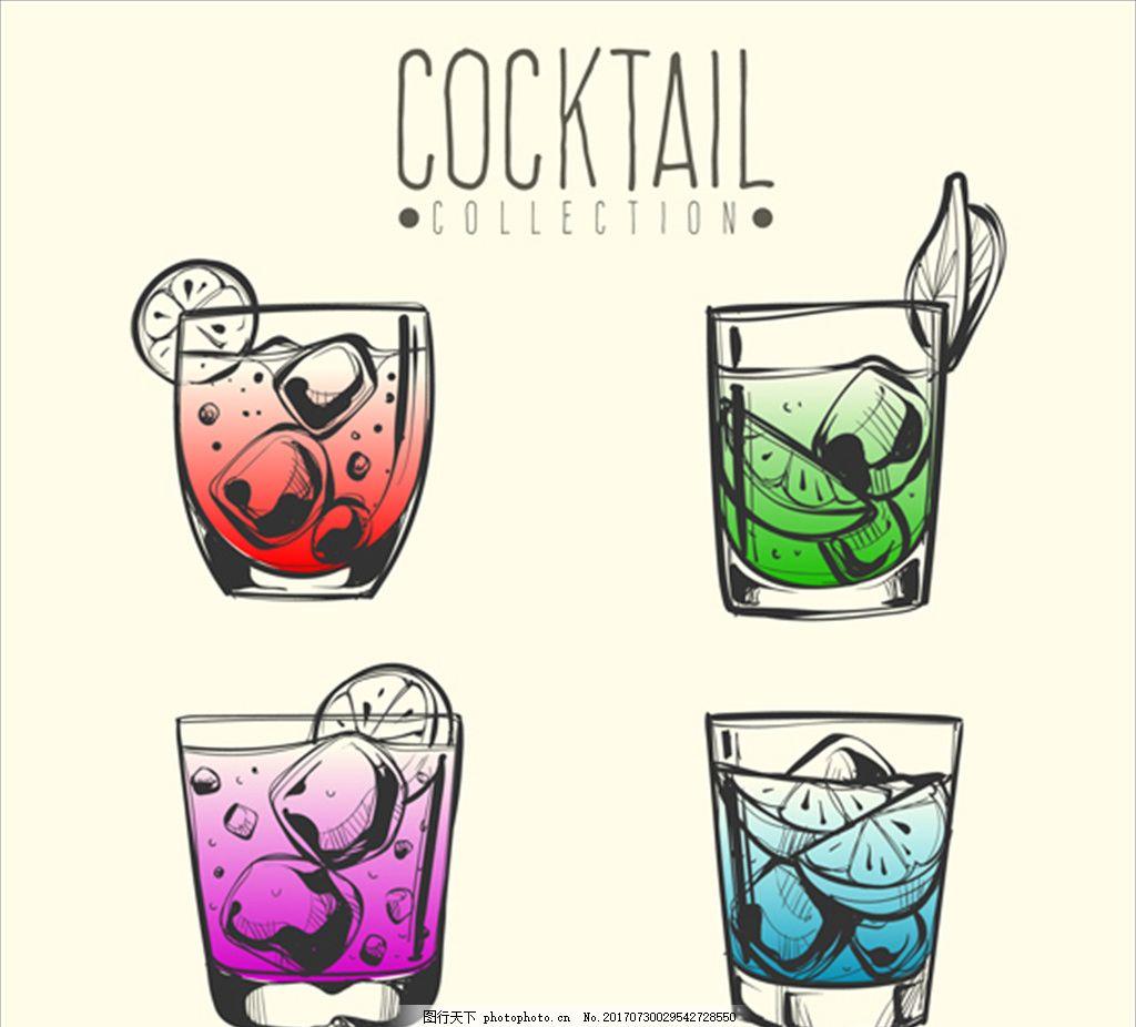 手绘的鸡尾酒插图 宣传册 鸡尾酒宣传册 鸡尾酒海报 鸡尾酒简介