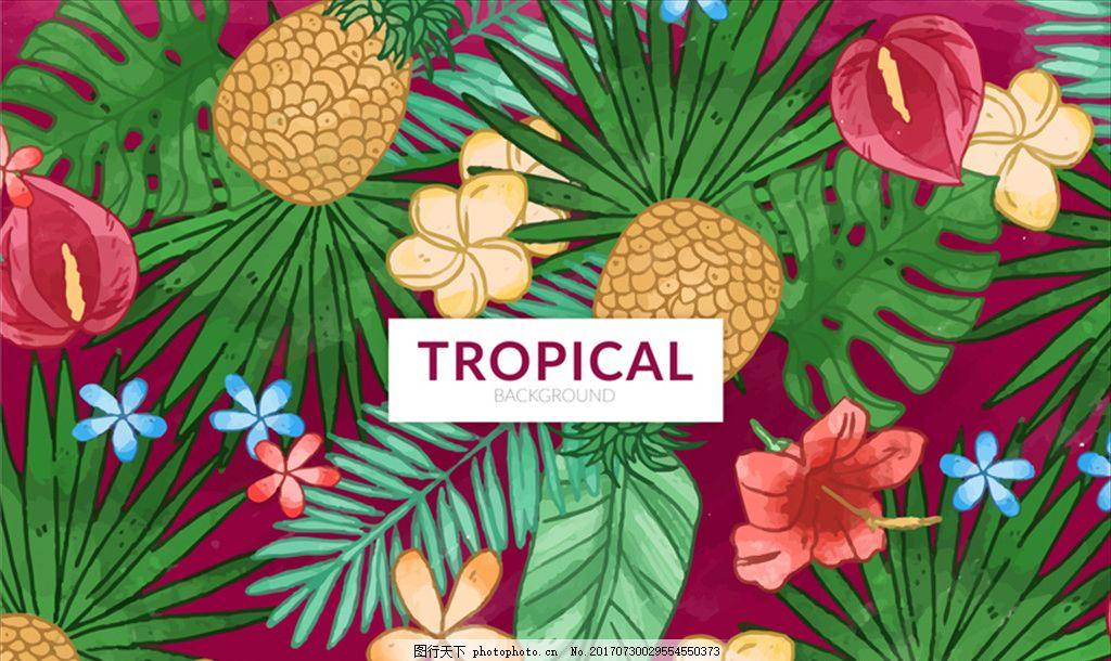 手绘热带水果花卉背景 复古 手绘花卉 手账 笔记本 封面 海报