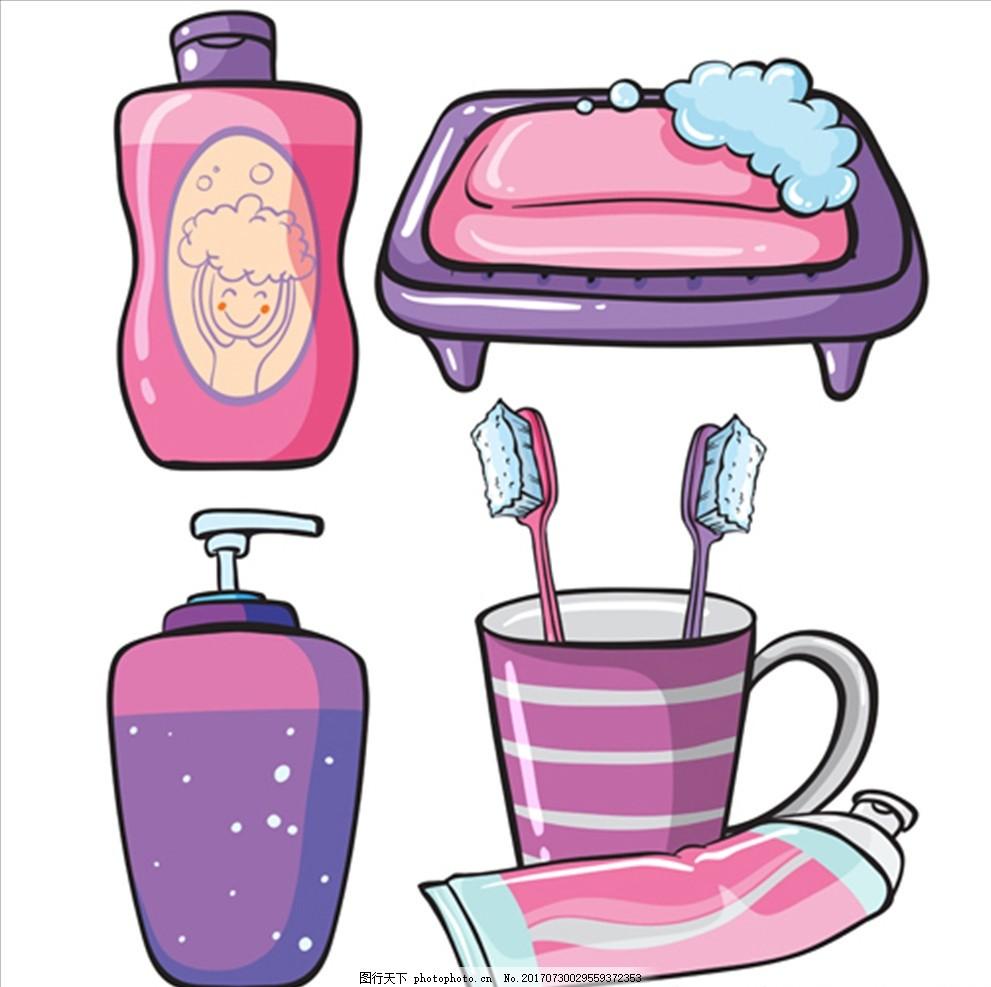 卡通孩子的洗漱用品 宝 宝贝 婴儿 儿童 幼儿园 小学生 中学生