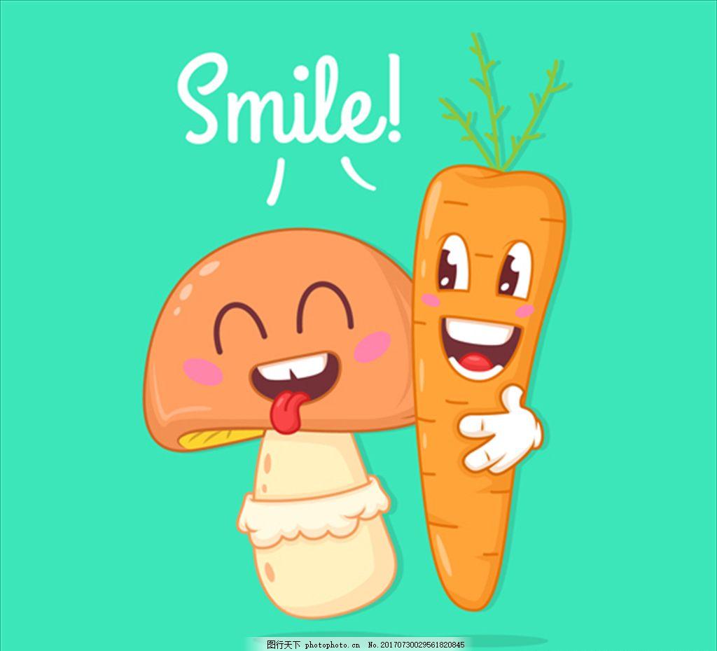 胡萝卜和朋友蘑菇的背景 肤色 黑人 搭手 手绳 握手 真挚的友谊
