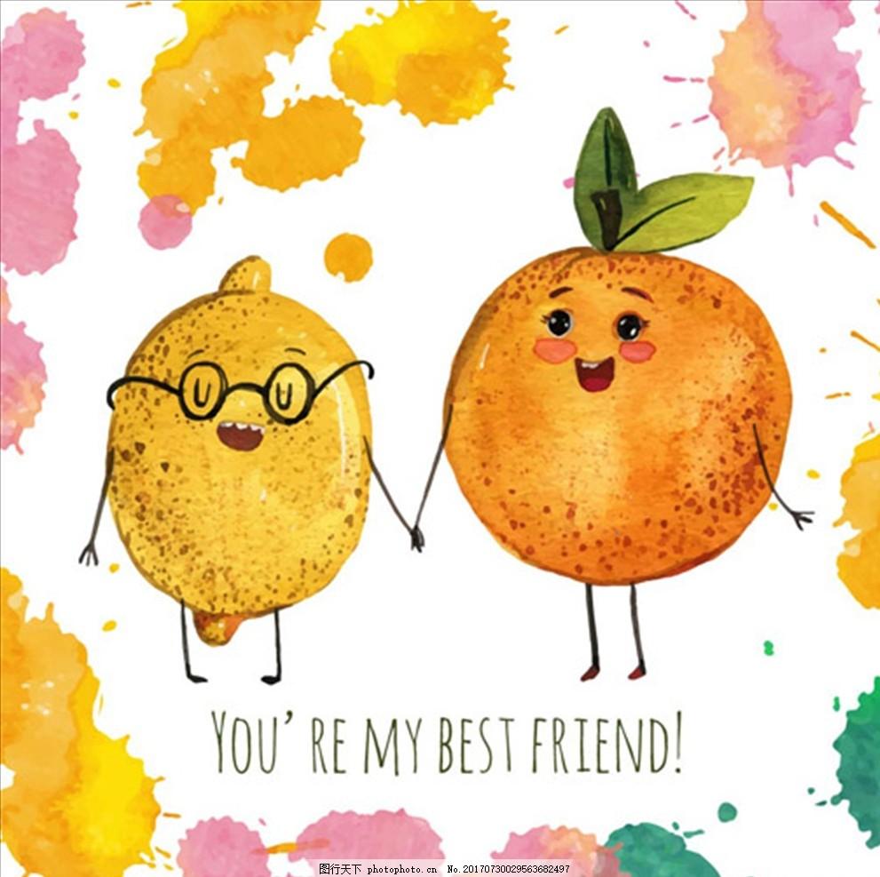 水彩柠檬和橙子的友谊日海报 肤色 黑人 搭手 手绳 握手 真挚的友谊