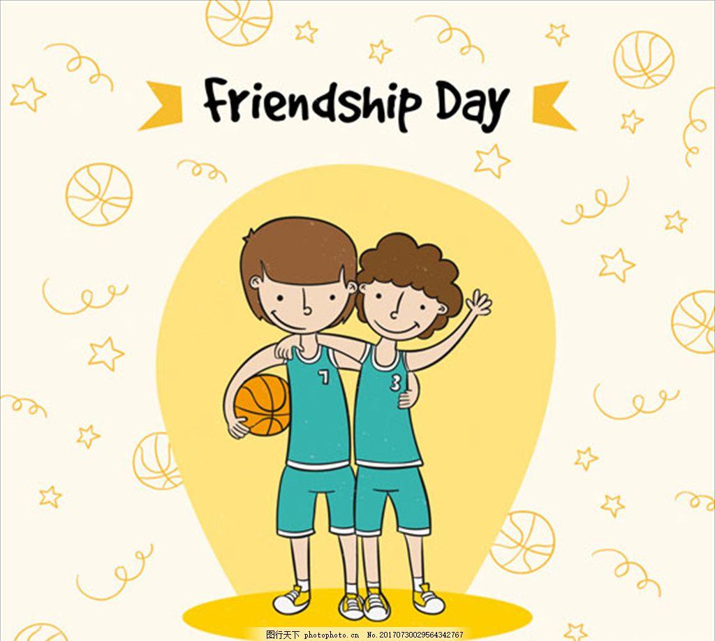 友谊日一起打篮球的朋友 肤色 黑人 搭手 手绳 握手 真挚的友谊