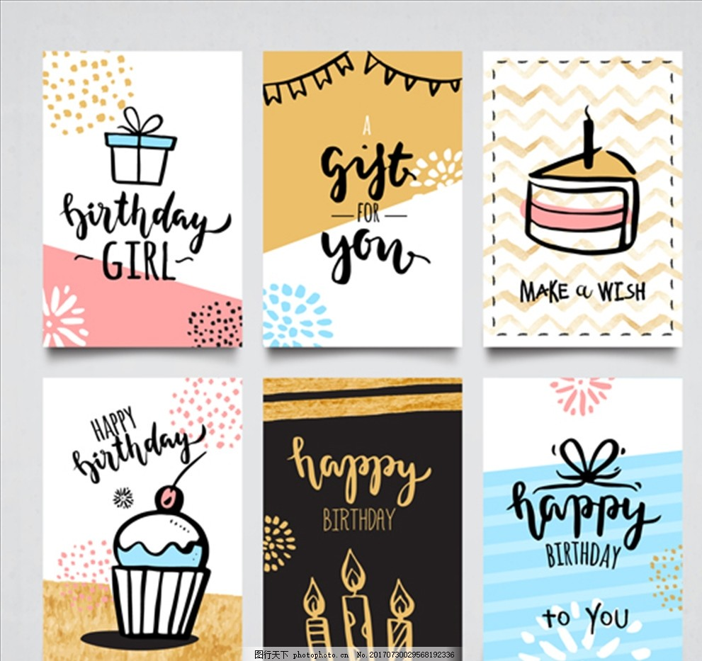 水彩手绘生日卡片