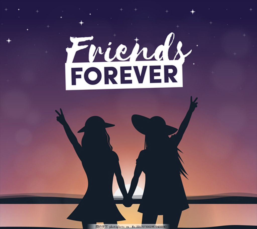友谊日手拉手的朋友海报 肤色 黑人 搭手 手绳 握手 真挚的友谊