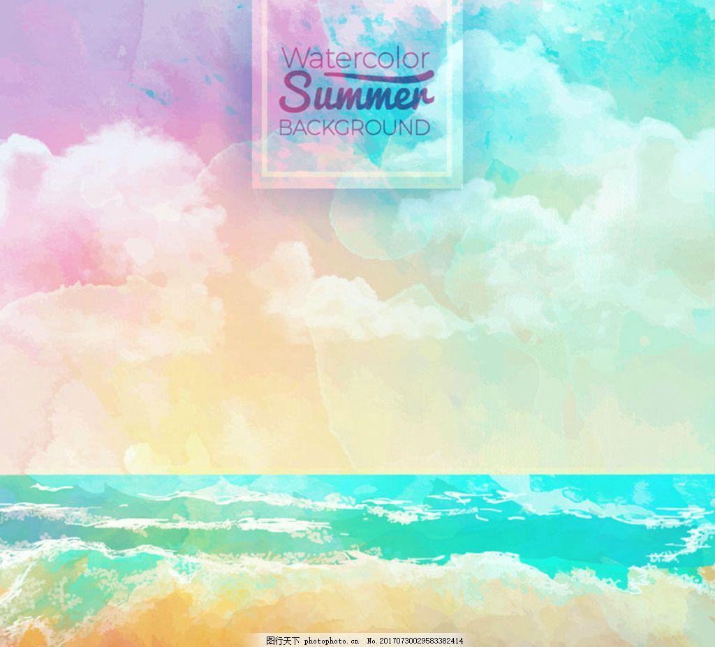 大海沙滩风景背景 海浪 云朵 水彩 海滩 矢量图