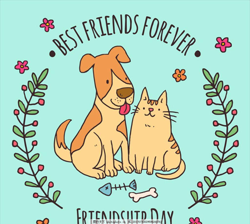 永远最好的朋友猫狗背景 肤色 黑人 搭手 手绳 握手 真挚的友谊