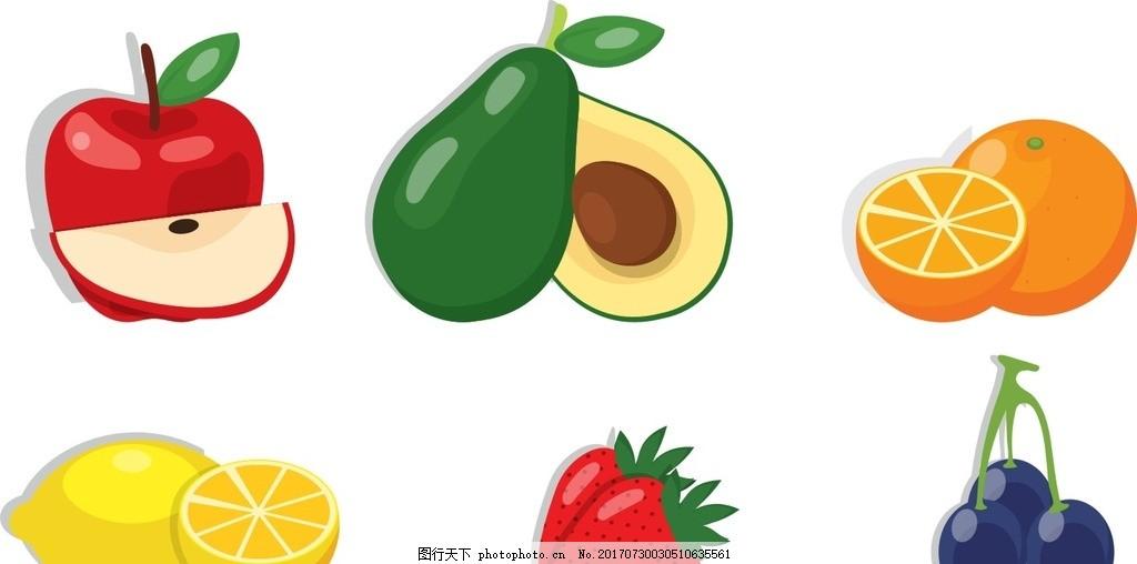 卡通水果 手绘水果 卡通苹果 卡通芒果 卡通草莓 卡通橘子 卡通梨