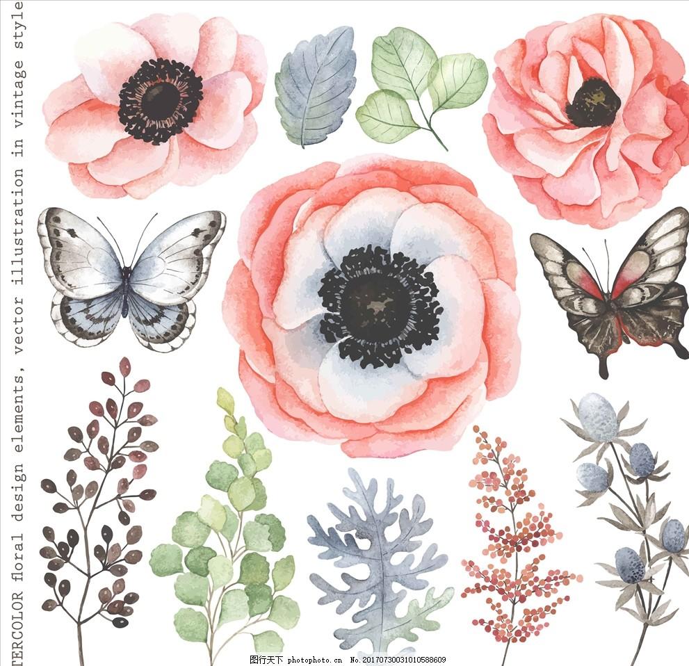 水彩插画 水彩叶子 花朵 插画 手绘 装饰画 婚礼 花篮 玫瑰花 贺卡