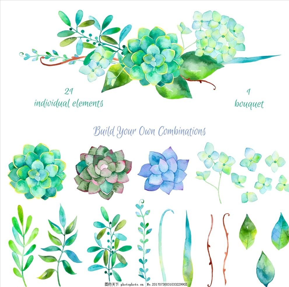 水彩叶子 花朵 插画 手绘 装饰画 婚礼 花篮 玫瑰花 贺卡 袋子