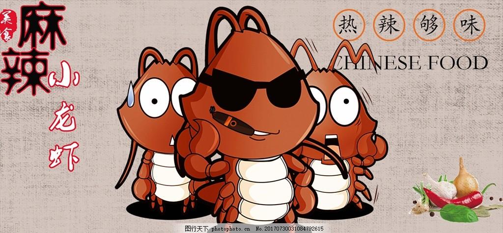 可爱超萌小猫咪带字吃龙虾头像