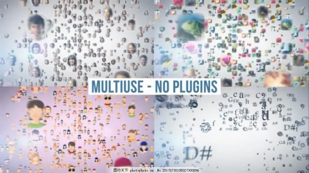 照片头像文字汇聚Logo展示 科技感 时尚 三维 视频模板 高清视频模板