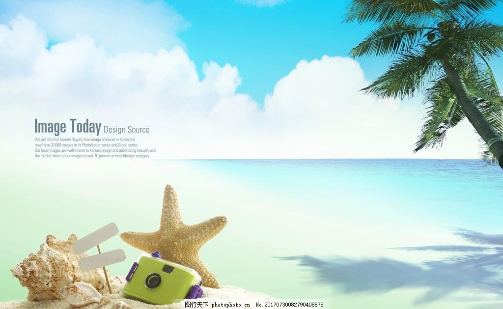海边沙滩上的海螺和海星 广告设计