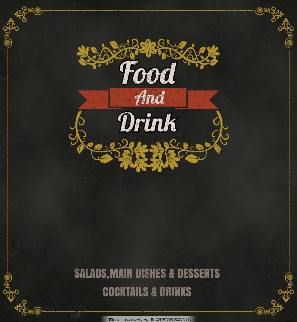 矢量餐厅文字排版宣传海报EPS素材 矢量素材 菜谱素材 餐饮美食
