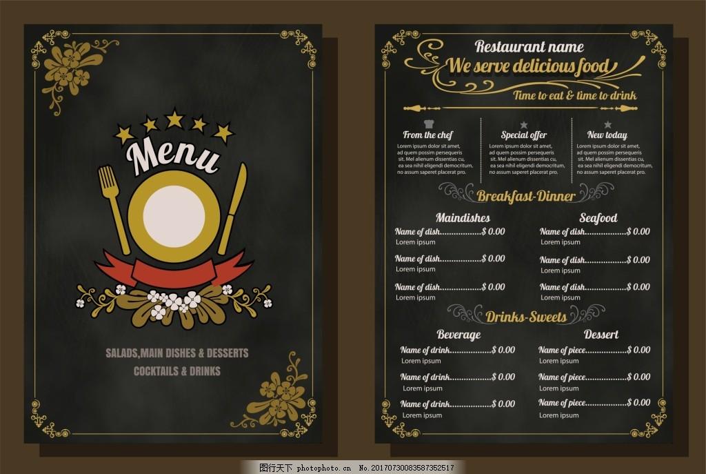 创意简约风格矢量餐厅菜单宣传EPS素材 宣传页 矢量素材 菜谱素材