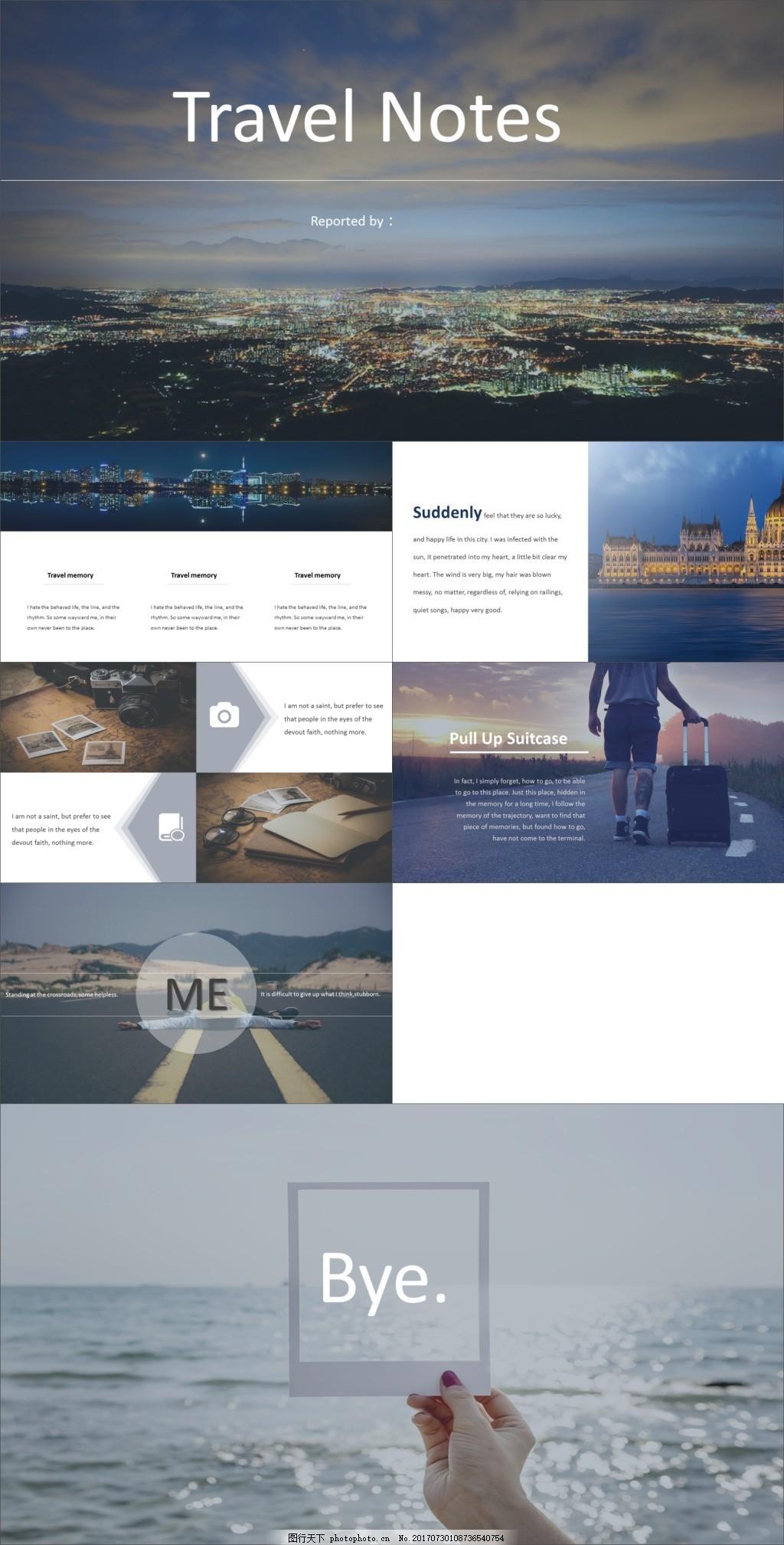 简约大图排版欧美风旅游日记ppt模板 时尚 创意