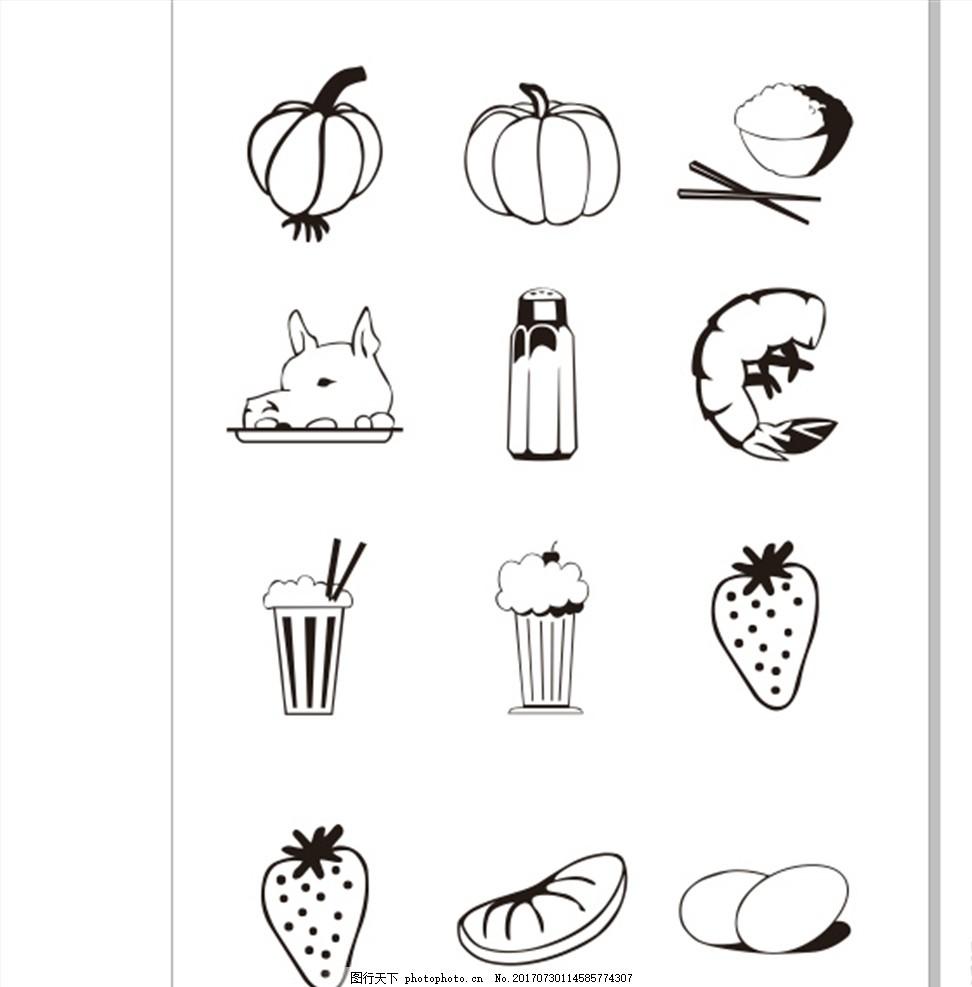 食物食材 设计素材 元素素材 矢量图 矢量 矢量图设计 动物素材 可爱