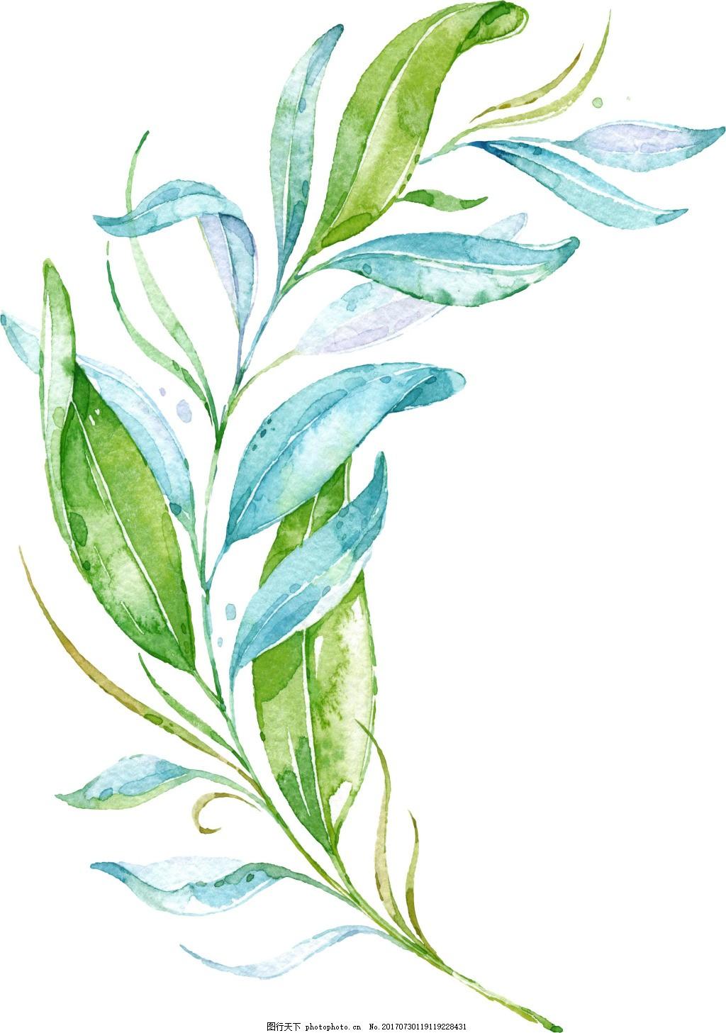 绿色水彩树叶png免扣元素图片