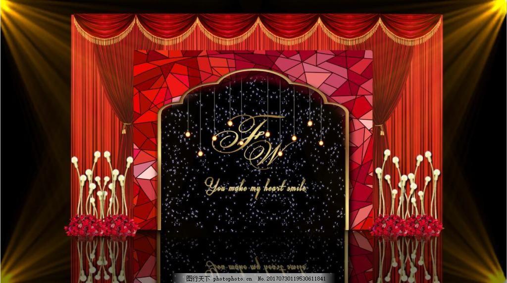红金迎宾区效果图设计 红色布幔 龙珠灯 龙门 边框 花纹格 玫瑰花