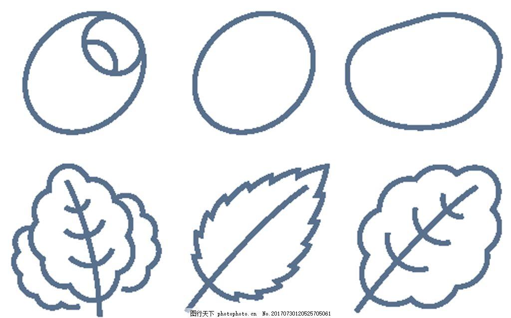 菜叶线条小图标 土豆 树叶 矢量 下载素材 源文件 免费