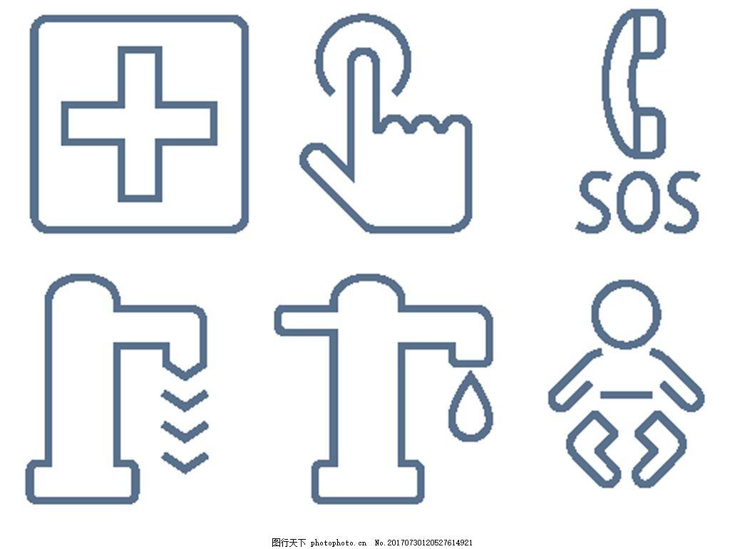 小孩子小图标 安全 座椅 矢量 下载图标 源文件 元素素材