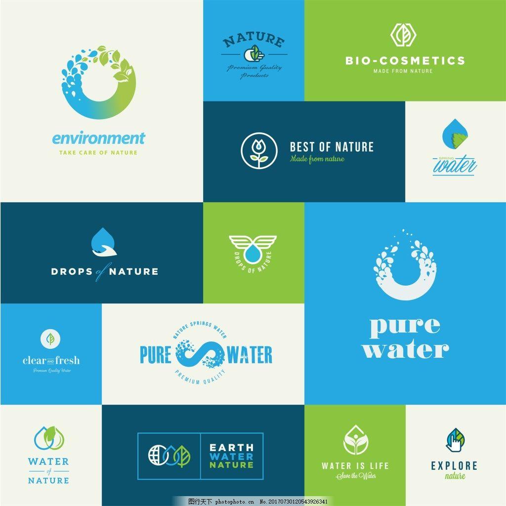 环保行业logo标志徽章 蓝色 水滴 矢量 下载素材 源文件 装饰背景