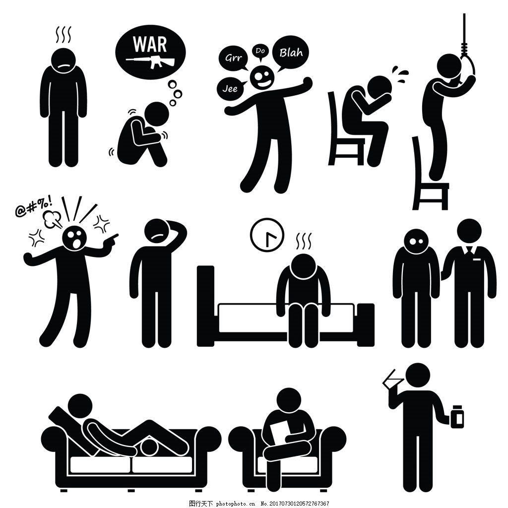 沙发经典黑白圆头小人 上吊 寻死 矢量 源文件 下载图案 装饰图案