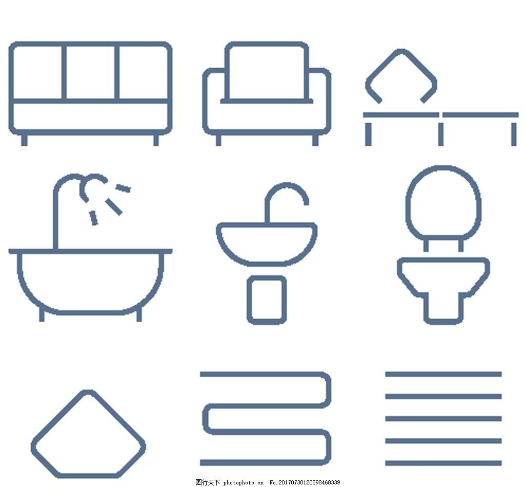 浴缸线条小图标,水龙头 沙发 矢量 下载素材 源文件