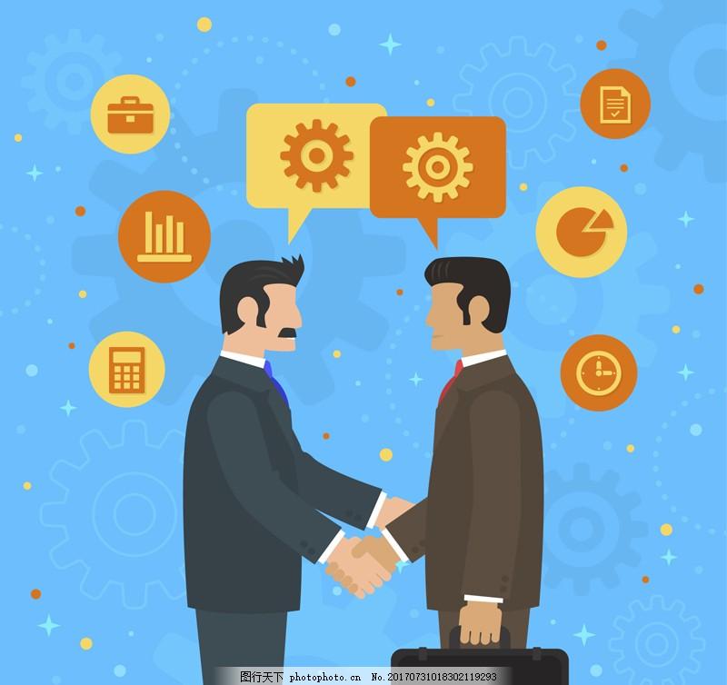扁平化握手的商务男子矢量 齿轮 公文包 文件 计算器 时间 人物