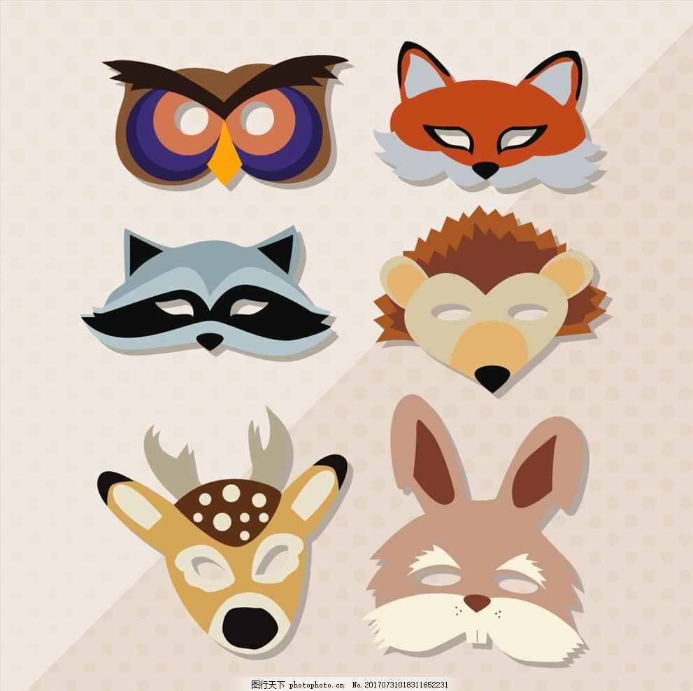 狐狸 小狐狸 小动物 可爱 卡通图案 幼儿园 儿童 游乐场 儿童乐园