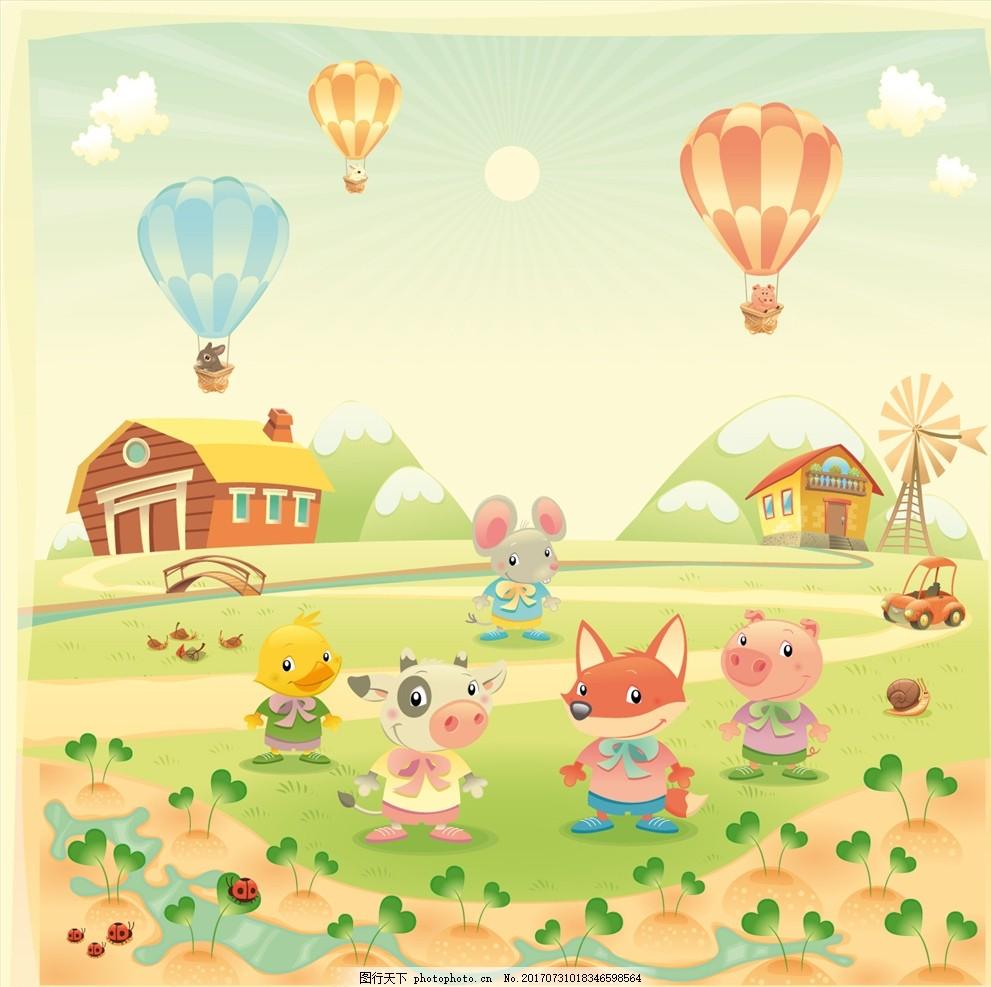 矢量狐狸,小狐狸 小动物 可爱 卡通图案 幼儿园 儿童